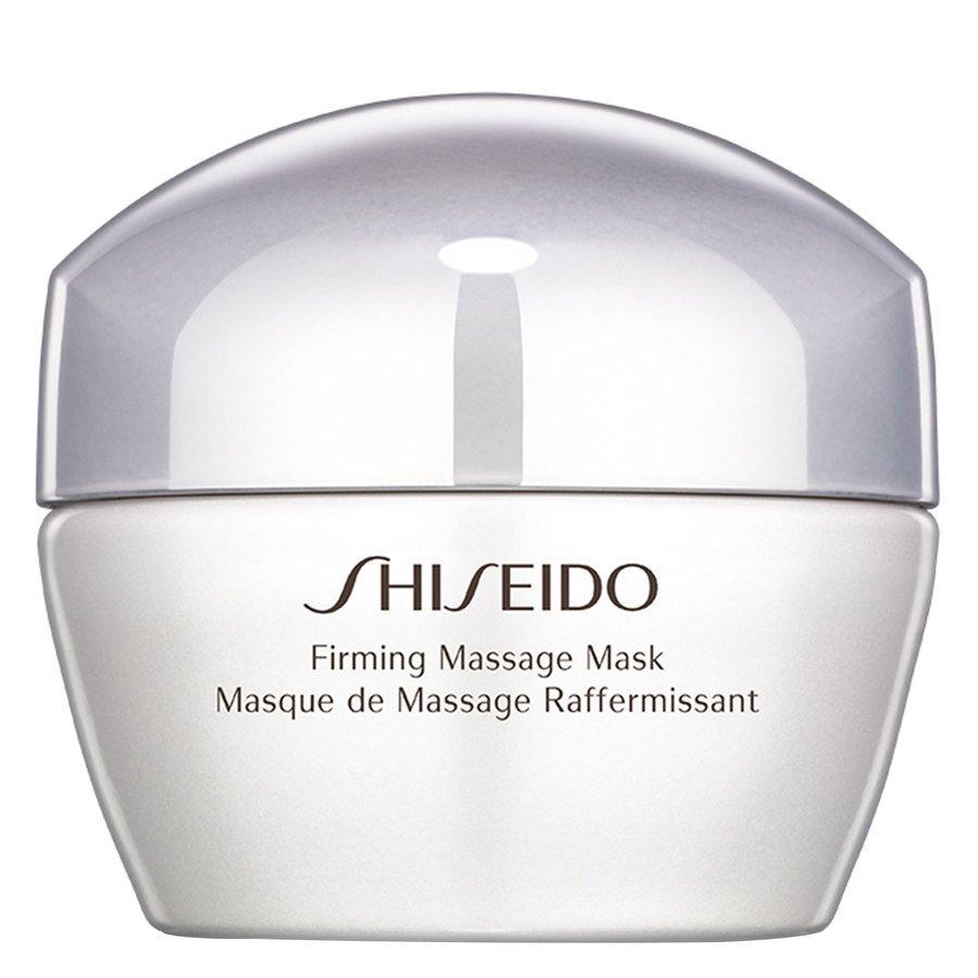 Shiseido Essentials Line Firming Massage Mask 50 ml